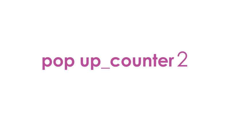 pop-count2 logo
